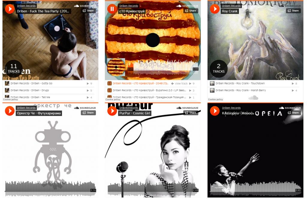 примеры аудио музыкантов харьков