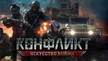 soldiers_ru