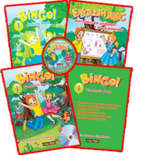 Bingo! Student's book + CD