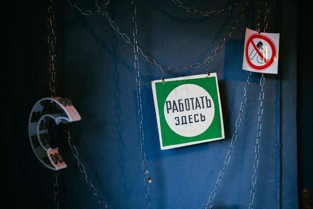 Вход в студию. Студия звукозаписи Харьков. Driben Records.